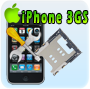 changement-slot-carte-sim-iphone-3gs